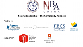 NBA Dinner Event: Scaling Leadership - The Complexity Antidote